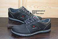 Туфли мужские черно-серого цвета М8