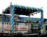 Оформлення повітряними і гелієвими кульками театральних сцен і відкритих майданчиків, фото 7