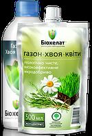 Биохелат Газон, хвоя, цветы, бутылка 1 л