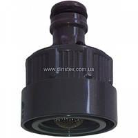 Запасной клапан для водозаборной колонки Gardena (08250)