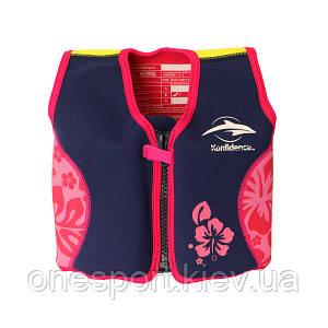 Плавательный жилет Original Konfidence Jacket 4-5 лет + сертификат на 100 грн в подарок (код 155-336337)