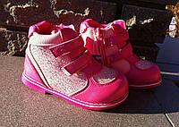 Детские демисезонные ботинки на девочку