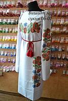 Платье женское 06-01
