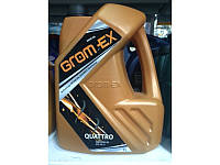 Масло трансмиссионное Grom-ex Quattro 80W-90 3л GL-5