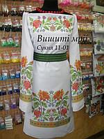 Платье женское 11-01