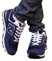 Мужские кроссовки New Balance 2016
