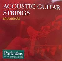 Parksons S1048 XL Струны акустической гитары бронза 10/48
