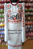 Платье женское 20-01
