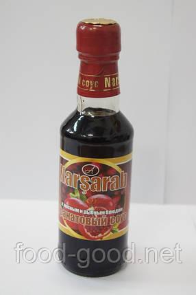 Гранатовый соус Narsarab, 240мл., фото 2