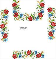 Платье женское 24-01