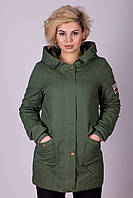 Куртка (парка) женская демисезонная №0073.