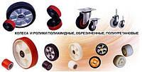 Колеса и ролики для гидравлических тележек (типа рокла)