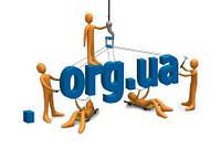 Регистрация домена  ORG.UA