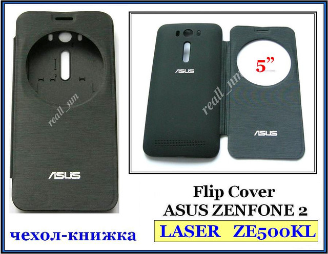 купить View Flip Cover чехол Asus ZenFone 2 Laser ZE500KL