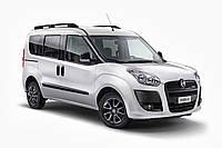 Подбор запчасти на Fiat Doblo II с 2010 г.в.