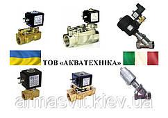 Клапан электромагнитный для воды, воздуха, пара, газа.
