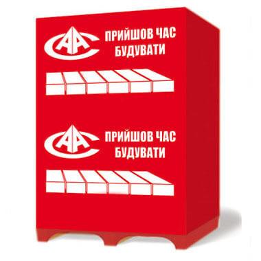 Газобетон ААС (Каховка)