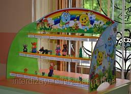 Для детского сада