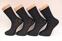 Хлопковые мужские носки ЖИТОМИР 100%, фото 1