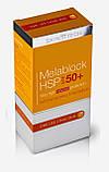 Skin Tech Солнцезащитный крем,50 мл. SPF 50+, фото 3
