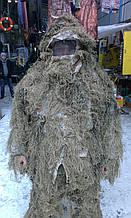 Костюм маскировочный леший,кикимора Mil-tec, Харьков