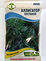 Семена укропа сорт Аллигатор кустовой 3 гр ТМ Агролиния