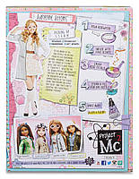 Кукла Project MC2 Адриенна с экспериментом Духи Adrienne's Perfume, фото 5