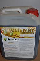Биохелат Посевмат, канистра 5 л