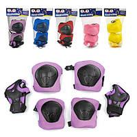 Защита (перчатки, налокотники, наколенники) 466-119, цвета
