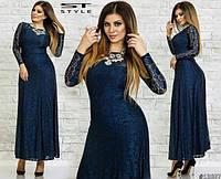 Красивое женское платье для пышных дам