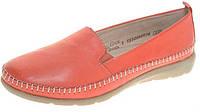 Туфли женские Remonte D1902-33