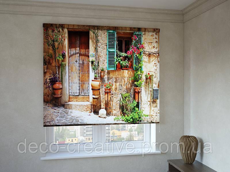 Рулонные шторы с фотопечатью уютный вход