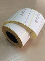 Самоклейкая этикетка в рулонах сетка, термоэтикетка