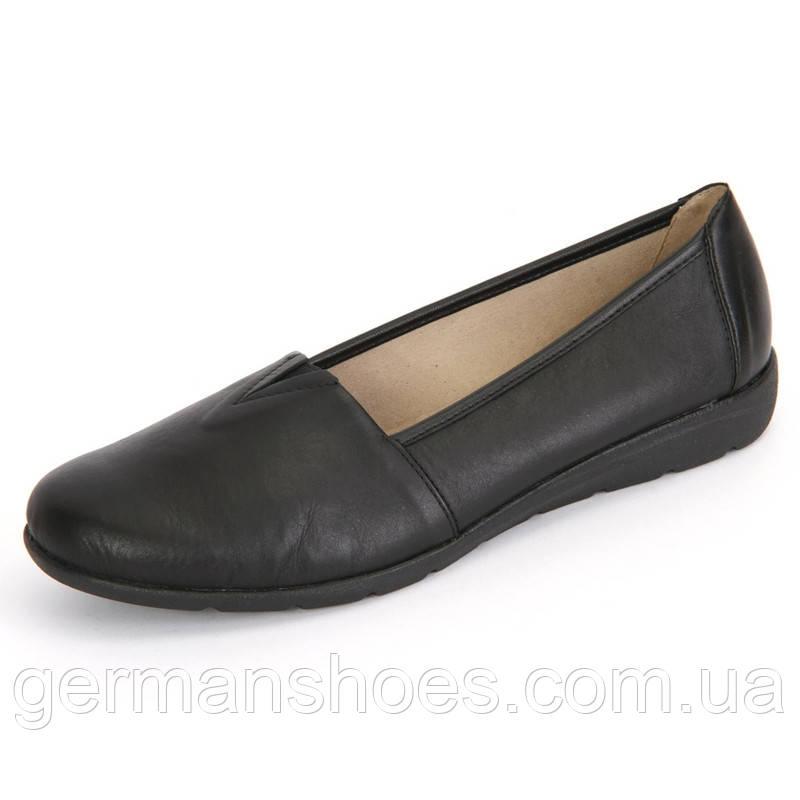 Туфлі жіночі Remonte D1903-01