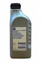 Масло трансмиссионное GM 75W-80 (1л)