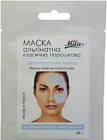 Mila Recious stone рo mask powder - Маска альгинатная омолаживающая Драгоценный камень
