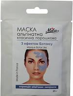 Mila Masque Botox Like - Маска альгинатная омолаживающая С эффектом Ботокса