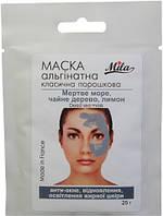Mila Dead sea mask - Маска альгинатная для сужения пор Мертвое море, чайное дерево, лимон
