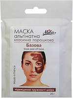 Mila Peel Off Mask Base - Маска альгинатная Базовая