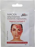Mila Peel Off Mask Accerola - Маска альгинатная омолаживающая Ацерола и витамин С