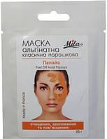 Mila Peel Off Mask Papaya - Маска альгинатная увлажняющая, очищающая Папайя