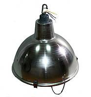 Светодиодный промышленный светильник для высоких пролетов 50W Cree корпус НСП