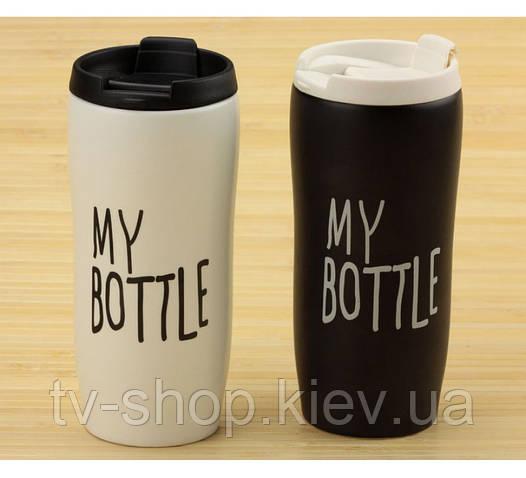 """Термокружка керамическая """"My Bottle"""""""