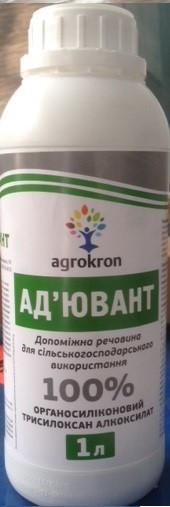 """Супер смачиватель Агрокрон - ТОВ """"Агро-2015"""" в Киеве"""