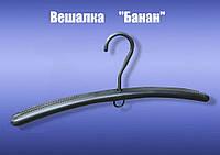 """Вешалка """"Банан"""""""