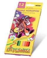 """Карандаш цветные 12 цветов  """"Пегашка"""", """"Marco"""""""