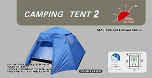 Палатка двухместная 1013; палатка двухслойная; двухместные палатки; Харьков палатки