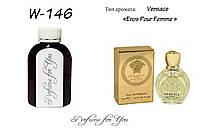 Женская наливная парфюмерия Eros Pour Femme Versace