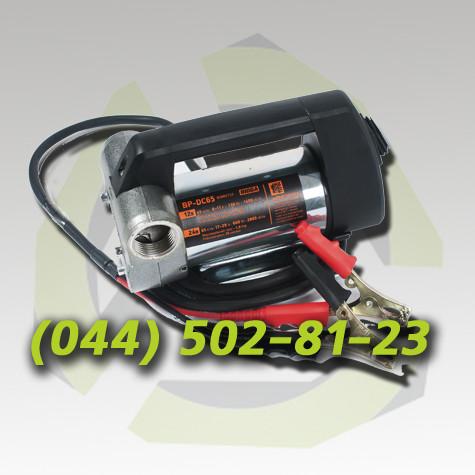 Насос BP-65DC насос для дизельного топлива 12В 24В