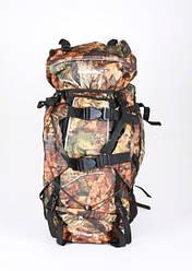 Рюкзак светлый дубок с жесткой спинкой на 80л